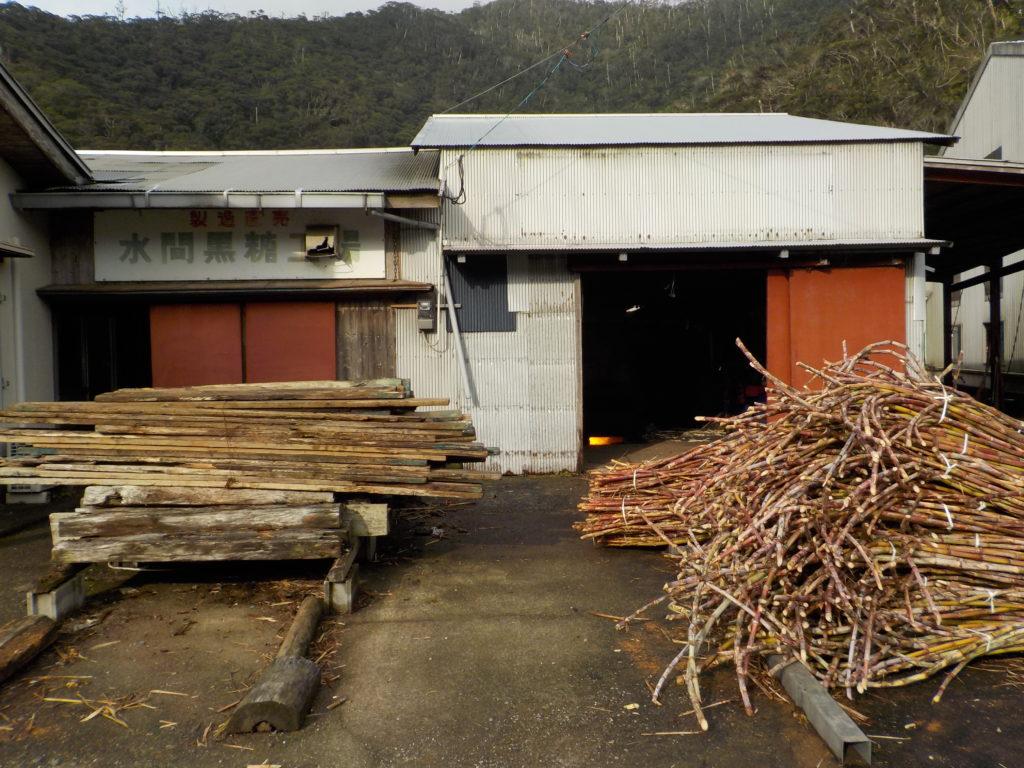 水間黒糖工場さんの工場