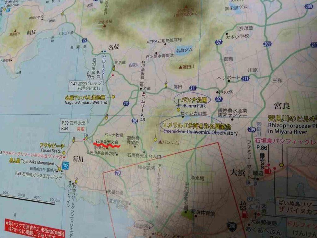 石垣島空港で配布された観光案内のマッ