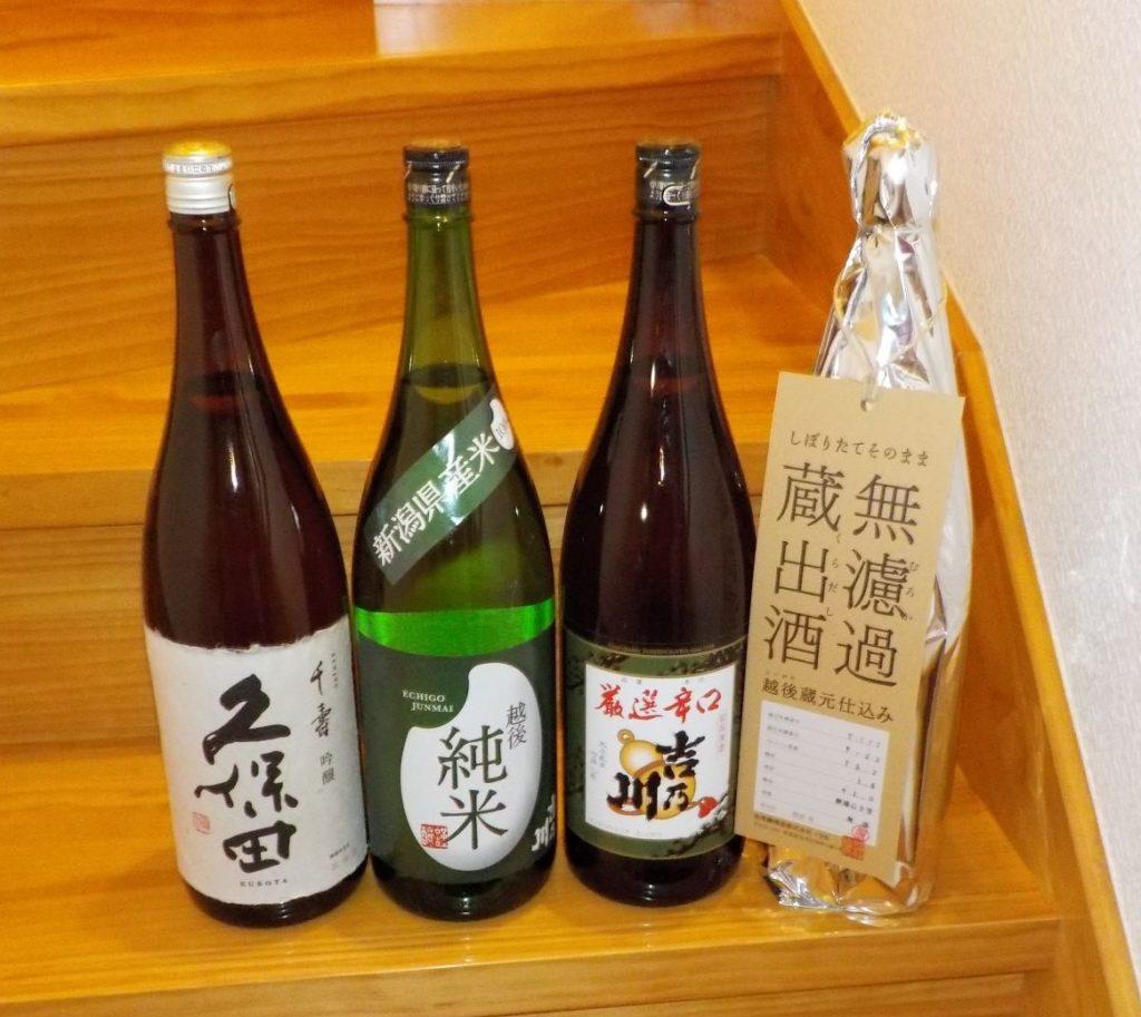 クーポンで買った日本酒